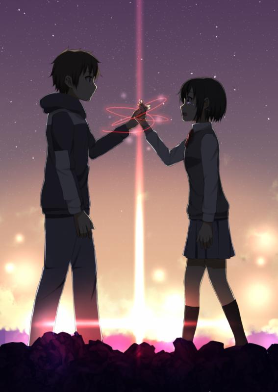 Your Name : Taki et Mitsuha