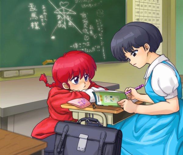 Ranma et Akane en classe