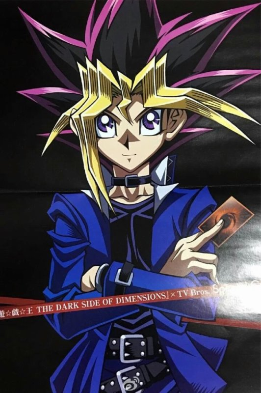 ★☆ Yu-Gi-Oh! | The Dark Side of Dimensions ☆★
