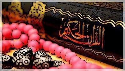 Qu'allah Nous protege et Nous Guide dans le Droit Chemin Incha'Allah