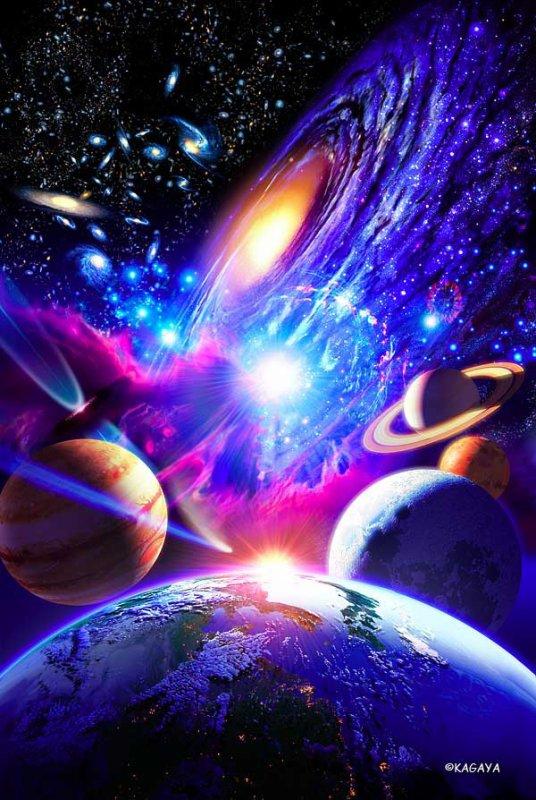 Notre Univers du point de vue de Kagaya !