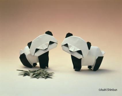 Origami panda <3 (Kawaii) !