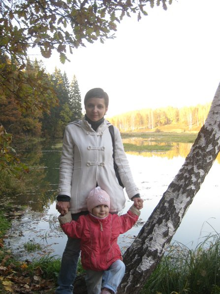Осень)))