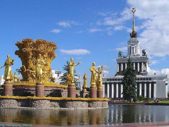 Моя Москва)))