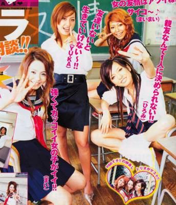 <3  les lycéenne nippone <3