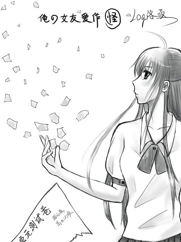 【doodle】——by Loqi各亟/20110123