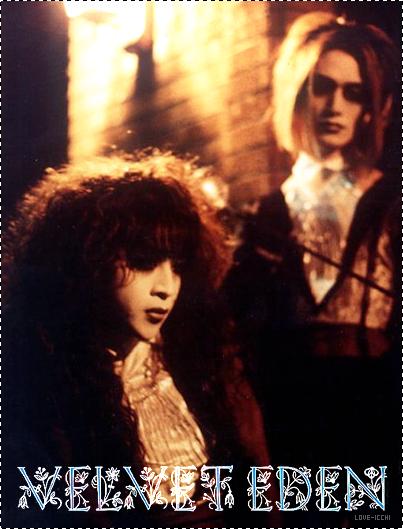 Street of Alice / Velvet Eden - Street of Alice (2000)