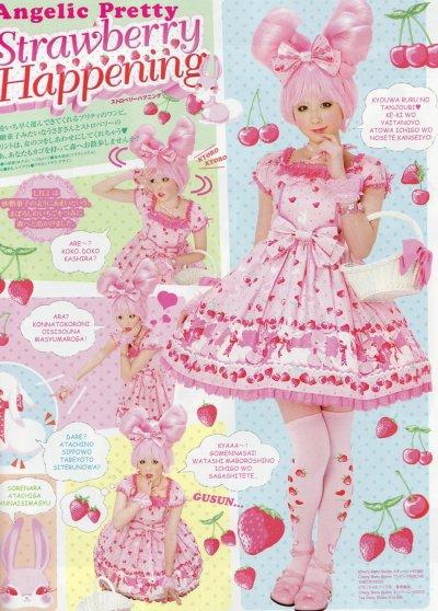 cherry berry bunny