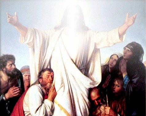 Qui est Jésus Christ?