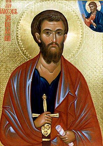 Saint Jacques le Majeur en Espagne