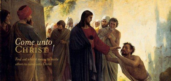 La Loi de Dieu et Grâce de Dieu par Jésus Christ