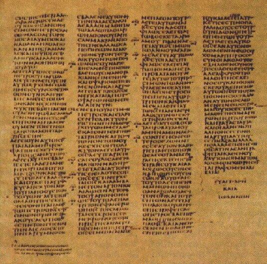 Grec à la traduction français quant à la Bible