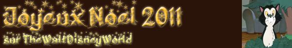 Article Spécial : Joyeux Noël 2011 !