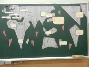 Bunkasai - Ma classe