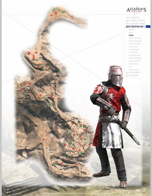 Assassin's Creed : Drapeaux et Templiers - Royaume