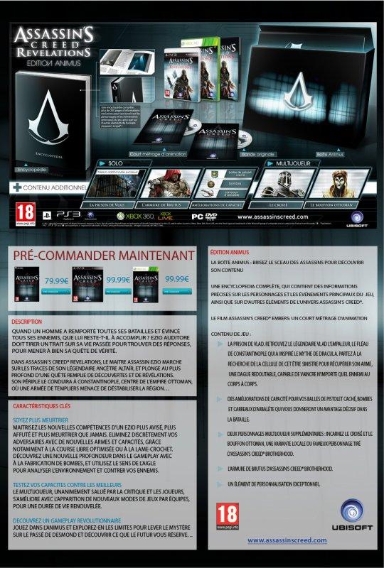 Assassin's Creed Revelations Edition Animus