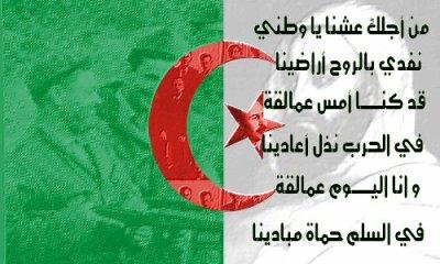vive l'algerie et tout qui aime l'algerie