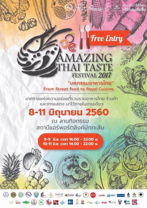 FESTIVAL   THAILAND