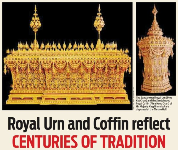 ROYAL COFFIN  THAILAND