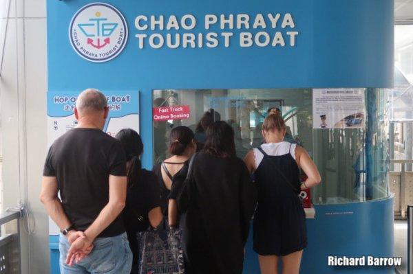 TOURISTES  THAILAND