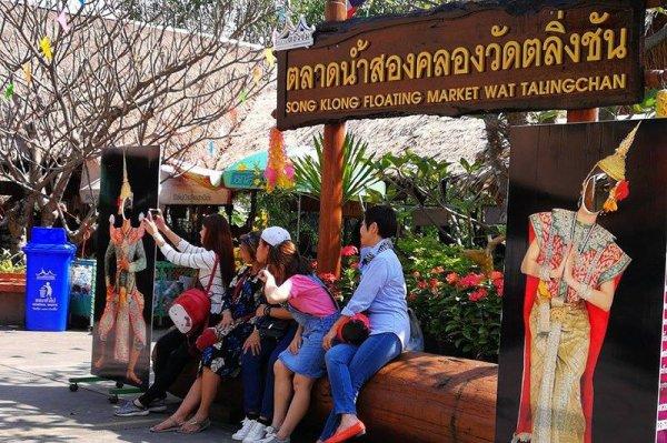 THAING CHAN  THAILAND