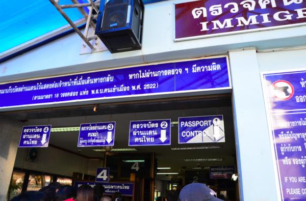 ASSURANCE  THAILAND