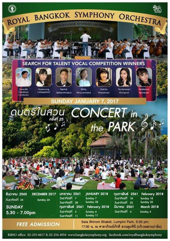 CONCERT THAILAND