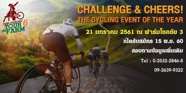 CYCLISME   THAILAND