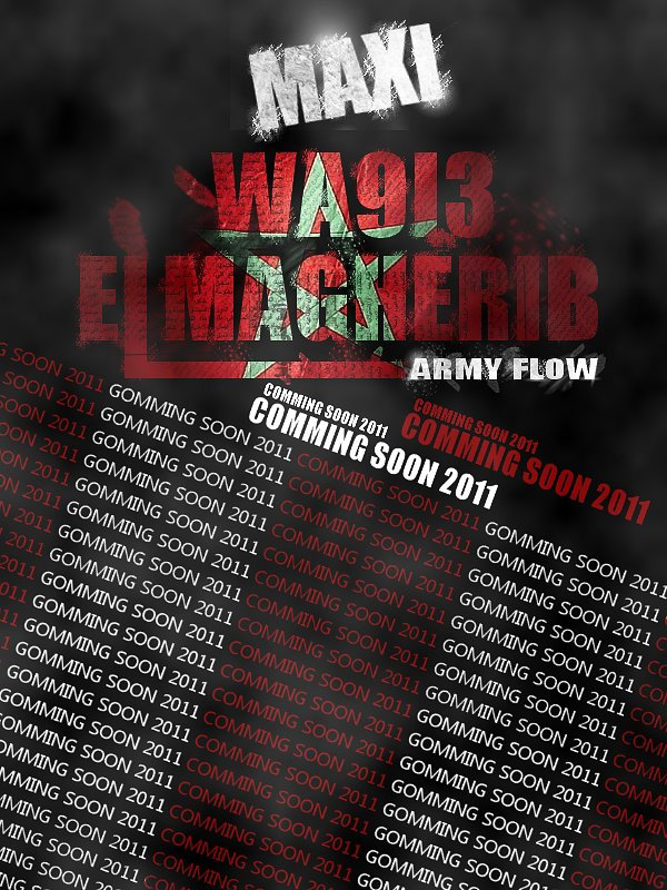 MAXI WA9E3 ELMAGHERIB-_-comming soon 2011