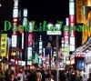 Bienvenue Sur DarkLikeJapan