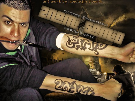 New SiNGLe 2NaMi SsaMiD -  [CoMiNG  SooN.. ]  2011