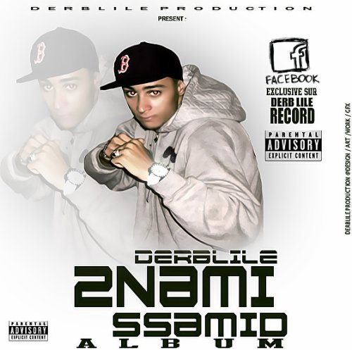 New FReeSTYLe 2NaMi SsaMiD - [FKHaTaR CHa3B ] 2011