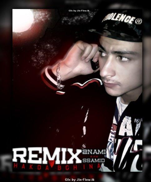 NeW ReMiX 2NaMi SsaMiD - CoMiNG SooN MaXi BGHiTU NMouT  [HaKDa BGHiNa ]  2011 / 2012