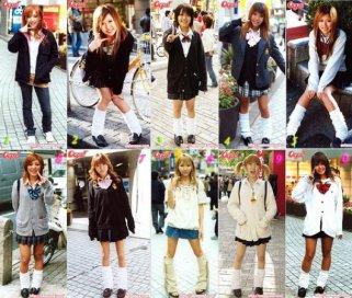 制服  (Seifuku - les uniformes)