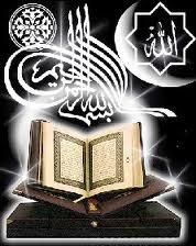 bn mois de ramadan