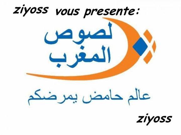 lOoOoSoSs al--MaGhReb