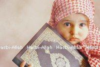 Hasbi-Allah *