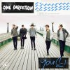 You & I (Piano version)