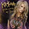 kesha-france-music