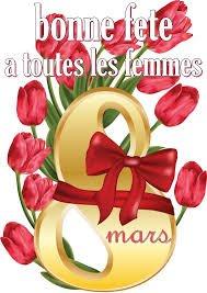 Bonne fête à toutes les femmes