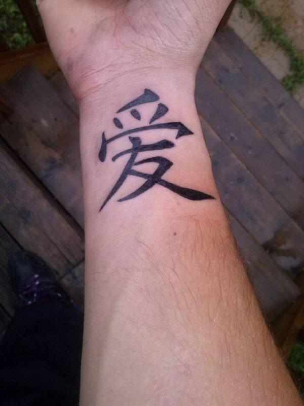 mon tattoo xd