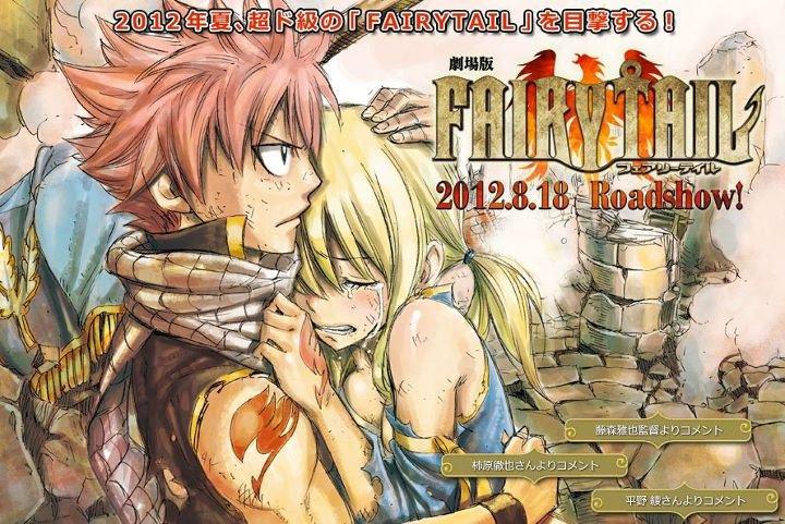 Fairy Tail, Film 2012, Natsu et Lucy ♥ - La prêtresse du Phénix.♥