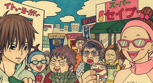 Chronique n°3 : Switch Girl!! (Natsumi Aida)