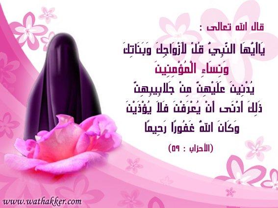 مستخدم; عبد الرحمن بن محمد الحسيني