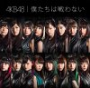 "AKB48 ""Bokutachi wa Tadakawanai"" type A - B - C - D disponible"