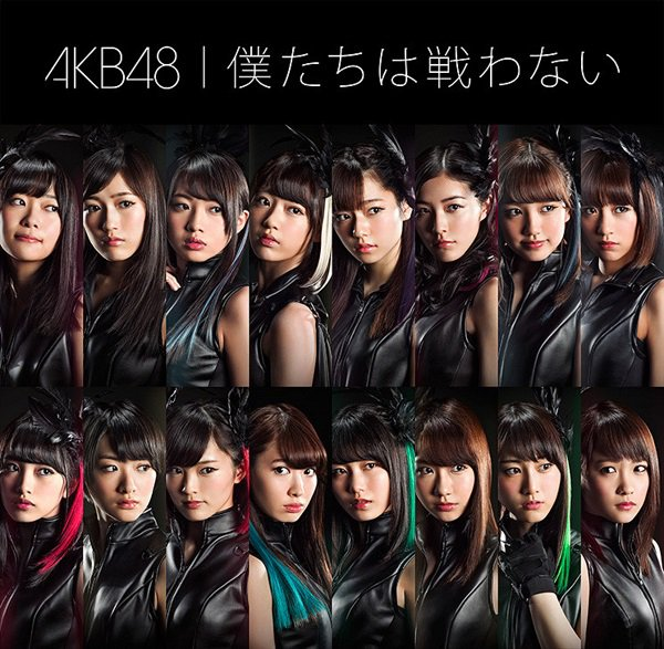 "AKB48 ""Bokutachi wa Tadakawanai"" type A - B - C - D disponible"