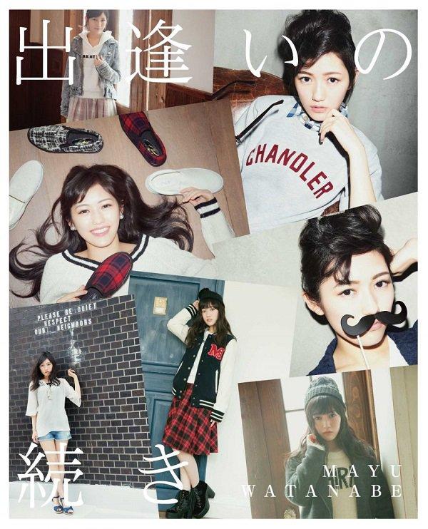 Mayu Watanabe Tracklist - Deai no Tsuzuki