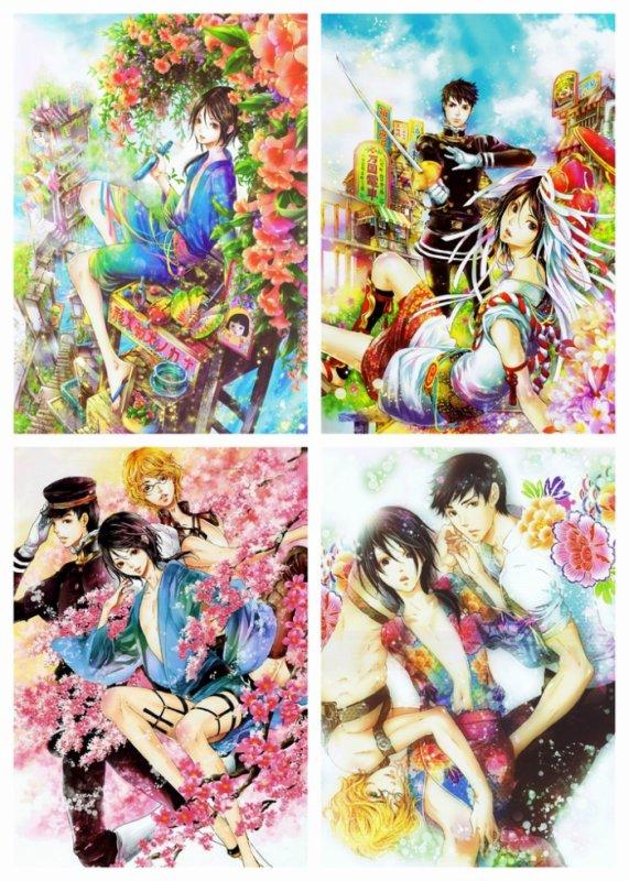 Image Manga #2