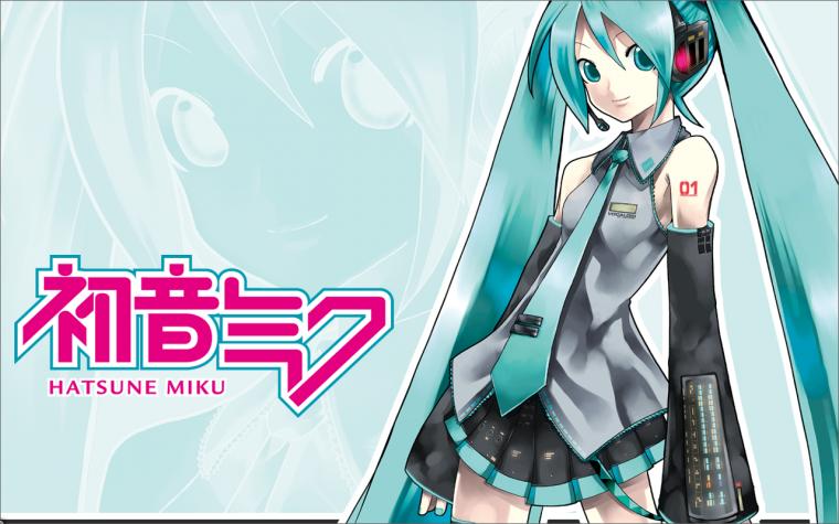 Miku Hatsune First / Levan Polka - Miku Hatsune (2014)