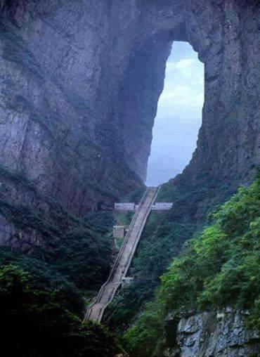 Heaven Gate..China..